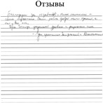 Допомога наркозалежним Київ