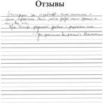 Помощь наркозависимым Киев