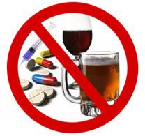 Принудительное лечение наркомании